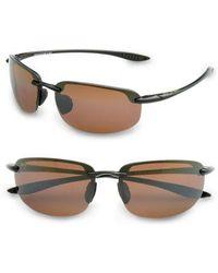 Maui Jim - 'ho'okipa - Polarizedplus2' 63mm Sunglasses - - Lyst