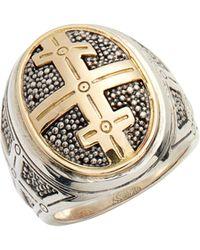 Konstantino - Large Stavros Cross Signet Ring - Lyst