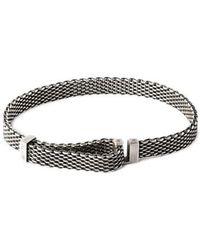 Title Of Work - Adjustable Mesh Bracelet - Lyst