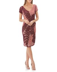 JS Collections - Leaf Soutache V-neck Sheath Dress - Lyst