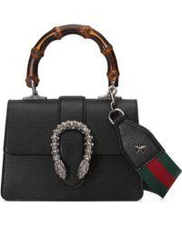 0c63c960095f Gucci Mini Dionysus Floral Jacquard Top Handle Bag in Yellow - Lyst