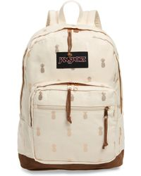 Jansport - Right Pack Expressions (isabella Pineapple) Backpack Bags - Lyst