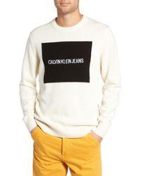 Calvin Klein - Logo Wool Sweater - Lyst