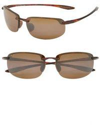 Maui Jim | 'ho'okipa - Polarizedplus2' Reader Sunglasses | Lyst