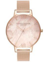 Olivia Burton - Mesh Strap Watch - Lyst