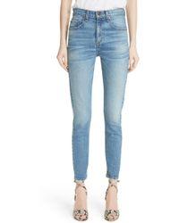Veronica Beard - Faye Skinny Jeans - Lyst