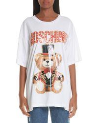 Moschino - Circus Teddy Oversize Tee - Lyst
