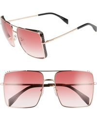 Moschino - 50mm Square Flat Top Sunglasses - Lyst