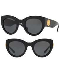 127bfdd352 Lyst - Versace Tribute 147mm Shield Sunglasses - in Gray