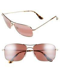Maui Jim - Wiki Wiki 59mm Polarizedplus2 Sunglasses - - Lyst