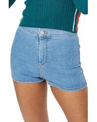 TOPSHOP | Joni Light Denim High Waist Shorts | Lyst