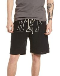 Represent - Basketball Shorts - Lyst