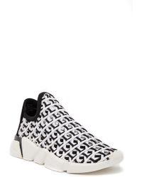 Jeffrey Campbell - Gza Woven Slip-on Sneaker - Lyst