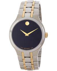 Movado - Men's Museum Two-tone Bracelet Watch - Lyst
