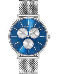 Kenneth Cole - Men's Mesh Bracelet Watch, 41mm - Lyst