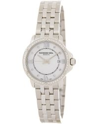 Bulova - Women's Tango Diamond Bracelet Watch, 28mm - 0.17 Ctw - Lyst
