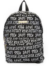 Betsey Johnson - Jaquard Logo Backpack - Lyst