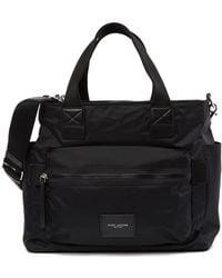 Marc Jacobs - Biker Nylon Baby Bag - Lyst