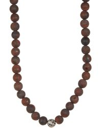 Link Up - Beaded Necklace - Lyst
