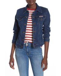 0fa98fd58978 Hudson Jeans - Signature Denim Trucker Jacket - Lyst