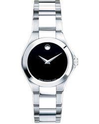 Movado - Women's Defio Bracelet Watch, 40mm - Lyst
