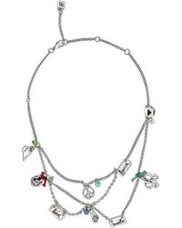 Uno De 50 - Let's Go For It! Layered Charm Necklace - Lyst
