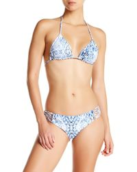 Gypsy 05 - Sunset Fit X-detail Reversible Bikini Bottom - Lyst