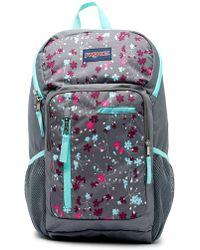 Jansport - Impulse Backpack - Lyst