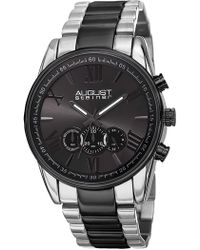August Steiner - Men's Swiss Quartz Bracelet Watch - Lyst