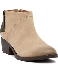 dd480cc0090 Lyst - Bc Footwear Rebellion Ii Wedge Bootie in Natural
