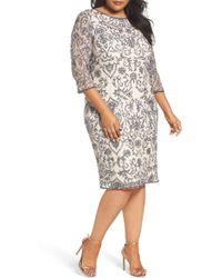 Pisarro Nights - Sequin Embroidered Sheath Dress - Lyst