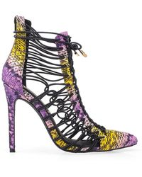Privileged - Bent Lace-up Leather Bootie - Lyst