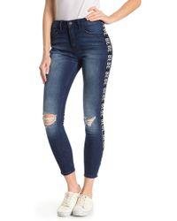 Bebe - High Rise Tuxedo Crop Skinny Jeans - Lyst
