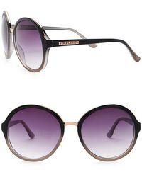 Vince Camuto - Women's Round Metal Bridge Sunglasses - Lyst