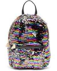 Betsey Johnson - Party In The Back Backpack - Lyst