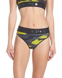Ultracor - Argon Camo High Waist Bikini Bottoms - Lyst