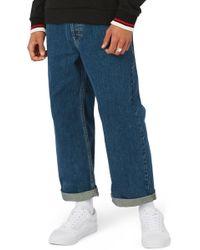 TOPMAN - Crop Wide Leg Jeans - Lyst