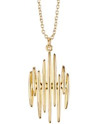 CC SKYE - The Kinetic Necklace - Lyst
