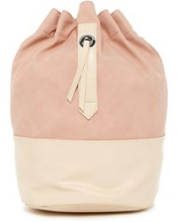 Danielle Nicole - Large Drawstring Backpack - Lyst