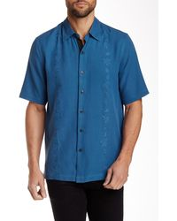 Nat Nast - Canon Short Sleeve Regular Fit Shirt - Lyst