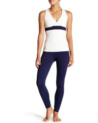 Aziam - Dry Fit Perfect Legging - Lyst