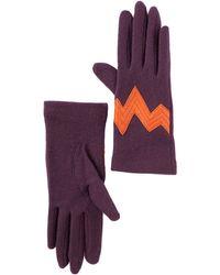 Vincent Pradier - Chevron Detail Gloves - Lyst