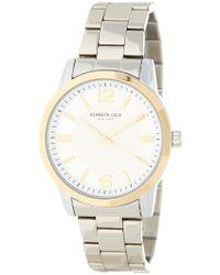 Kenneth Cole - Men's Quartz Bracelet Watch, 44mm - Lyst