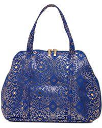 Kestrel - Dome Weekender Geometric Makeup Bag - Lyst