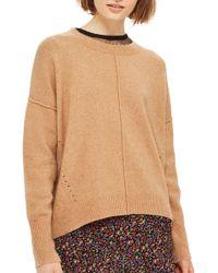 TOPSHOP - Pointelle Detail Sweater (regular & Petite) - Lyst