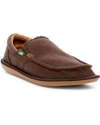 Sanuk - Chibalicious Slip-on Sneaker - Lyst