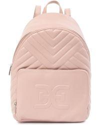 Sam Edelman - Taja Ee Quilted Mini Backpack - Lyst