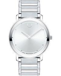 Movado - Men's Sapphire Bracelet Watch - Lyst