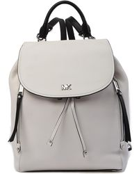 MICHAEL Michael Kors - Evie Medium Colorblock Leather Backpack - Lyst