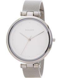 Skagen - Women's Tanja Mesh Bracelet Watch, 38mm - Lyst